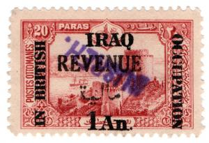 (I.B) Iraq Revenue : British Occupation 1a on 20pa (Basra) inverted OP