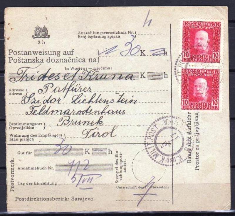 OLD AUSTRIA BOSNIA PARCEL CARD 1912  issue SARAJEVO type O CDS