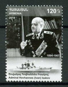 Armenia Military Stamps 2019 MNH Navy Admiral Hovhannes Isakov People 1v Set