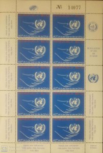 O) 1985 VENEZUELA, ONU ANNIVERSARY - UN - SC 1341, HAND AND EMBLEM, MNH