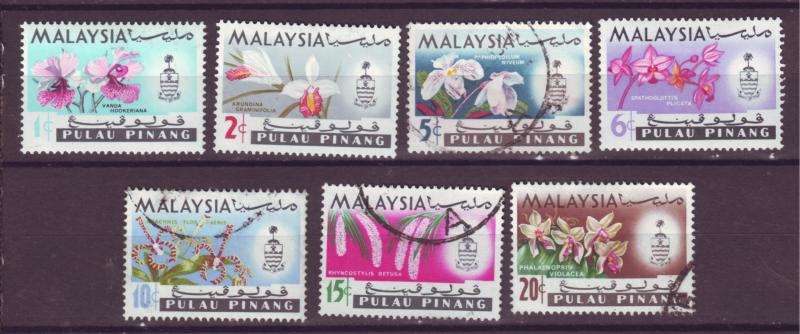 J18016 JLstamp  [low price] 1965 malaya pahang set mh/used #83-9 flowers