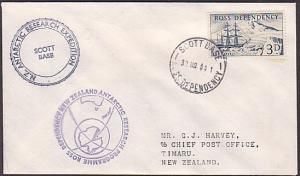 NEW ZEALAND ANTARCTIC 1964 cover Scott Base NZ Research Expedition (35517)