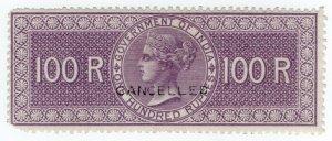 (I.B) India Revenue : Special Adhesive 100R (specimen)