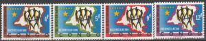 Congo #451-4  MNH  (S1407)