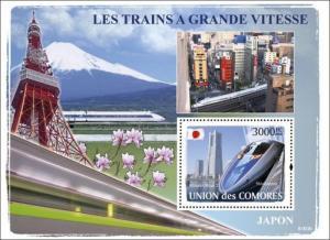 COMORES 2008 SHEET TRAINS HIGH SPEED TGV JAPAN GRANDE VITESSE JAPONAIS cm8103b
