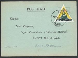 MALAYA PERAK 1967 postcard BOTA cds........................................51526