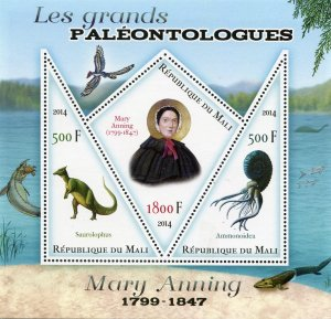 PREHISTORIC ANIMALS Mary Anning s/s Perforated Mint (NH) #2