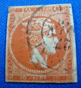 GREECE 1875  -  SCOTT # J46   USED    (Xgr1)