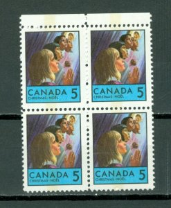 CANADA ARC BY CHIN VARIETY #502pi... UL LEFT STAMP in BLK...MNH...$15.00
