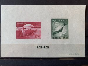 Japan 1949 75th Anniversary of U.P.U. Souvenir Sheet