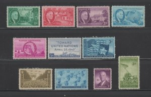 US,927-38,1945,WW2 COMPLETE YEAR,MNH VF, COLLECTION MINT NH,OG