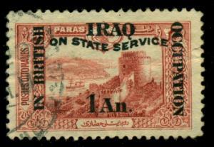 Mesopotamia 1920 #NO2 U SCV (2018)=$1.00