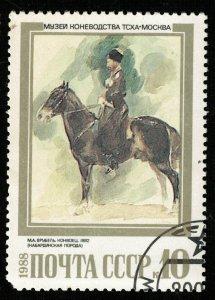 Horse, 20 kop (T-5835)