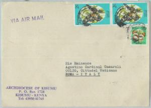 82614 -  Kenya - POSTAL HISTORY -  Airmail COVER to VATICAN CITY  - Butterflies