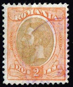 ROMANIA STAMP KING Karl I 2L USED STAMP