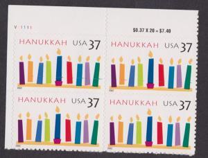 3672 Hanukkah MNH Plate Block UR