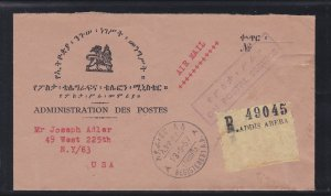Ethiopia Registered Official Cover, Addressed