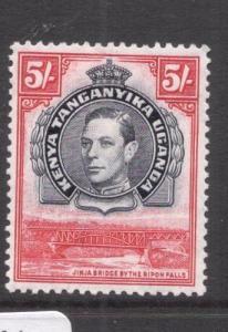 British KUT SG 149b MOG (6def)