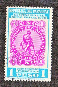 Paraguay Scott #378 Used