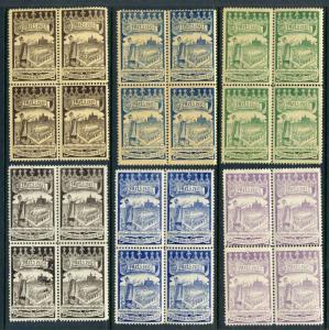METZ 1913 60th Catholic Congress Germany LOT OF 15 POSTER STAMP BLOCKS FRANCE