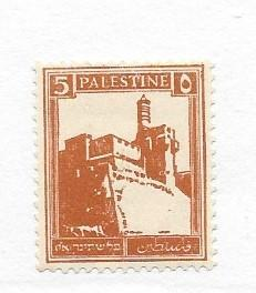 Palestine, 67c, Citadel at Jerusalem Single,**MNH**
