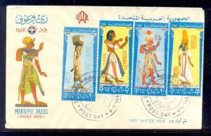 EGYPT -  UAR 1969 Post Day - Pharaonic Dress FDC 1
