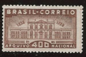 Brazil Scott 4643 MH* 1938 Archives stamp