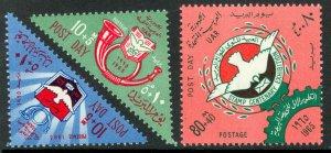 UAR EGYPT 1965 World Post Day Semi Postal Set Sc B29-B31 MNH