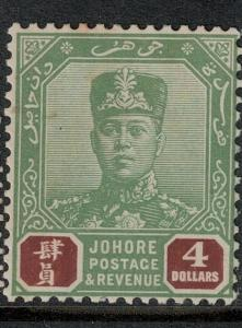 Malaya Johore 1926 SC 120 Mint SCV$ 110.00
