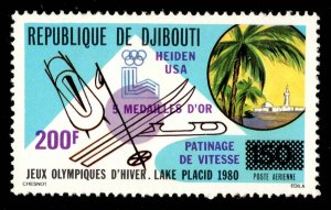 Djibouti Scott C134 Mint never hinged.