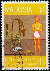 Malaysia. 1976 $1 S.G.148 Fine Used