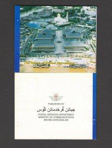 BRUNEI: 302--Sc. 564L / **SULTANS OF BRUNEI**/ Booklet of 5 / MNH-CV:$20+