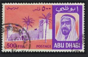 Abu Dhabi Shaikh Zaid bin Sultan al Nahayyan Palace 1v 500 fils canc KEY VALUE