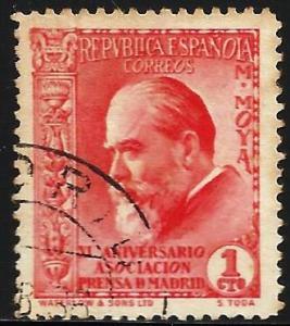 Spain  1936 Scott# 557 Used