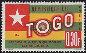 Togo 386 MLH Flag of Togo (GI0123)