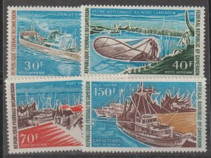 Cameroun  SC C167-70 Mint Never Hinged