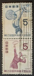 Japan Sc # 658a, Used