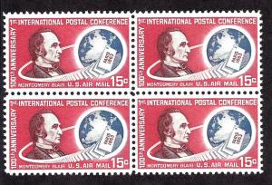 C66 Mint,OG,NH... Block of 4... SCV $2.20