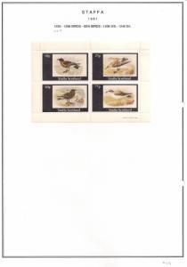 SCOTLAND - STAFFA - 1981 - Sea Birds - Perf 4v Sheet - MLH