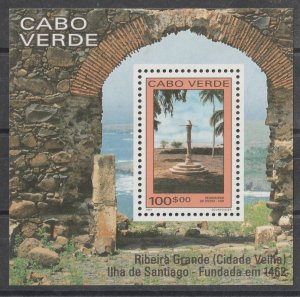 Cape Verde 1991 Old 'Ribeira Grande' on Santiago Island SS (SS/4+SS) MNH