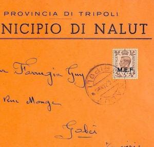 BOIC Libya NALUT Official *Captured Italian Stationery* WW2 GB MEF Cover Tunisia