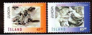 ICELAND 844-5 MNH SCV $4.10 BIN $1.65 EUROPA