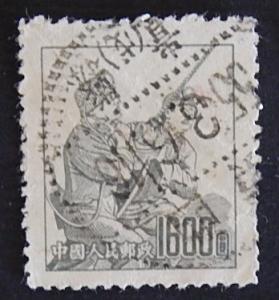 China, ((6)-25(3-4IR))