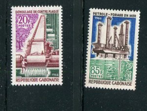 Gabon #197-8 Mint  - Make Me A Reasonable Offer
