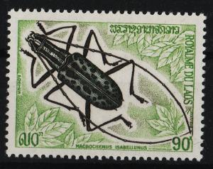Laos 1968 Insects 90k (1/3) UNUSED