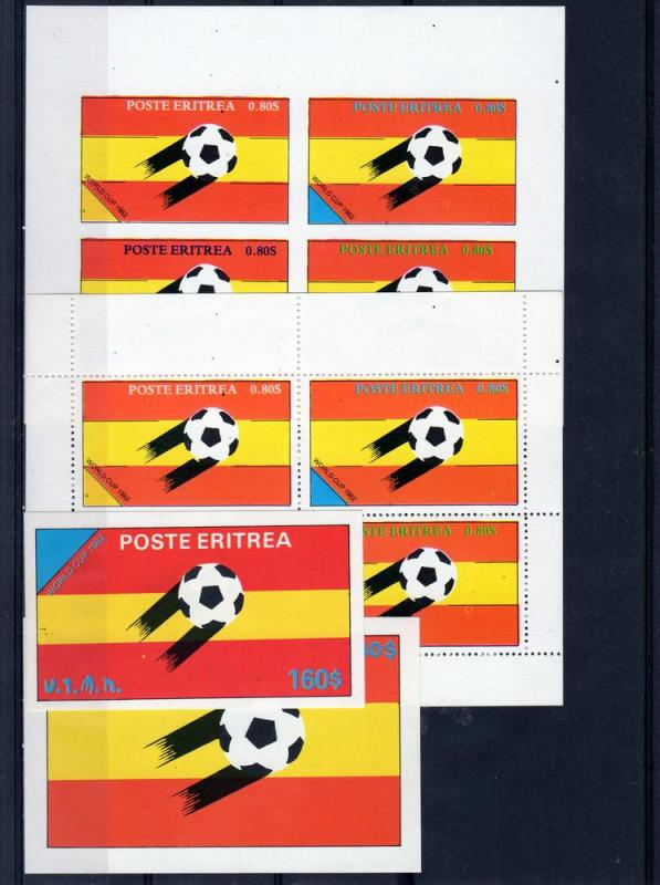 Eritrea 1982 Football World Cup Spain Set perf+imperf+2 SS
