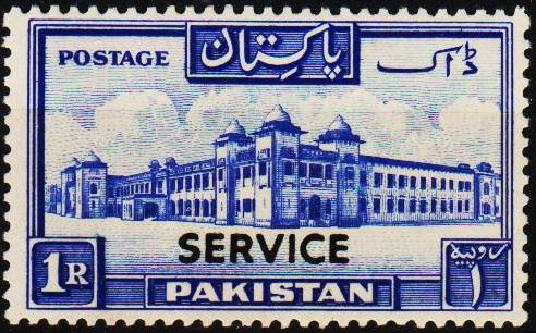 Pakistan. 1948 1r S.G.O23 Mounted Mint