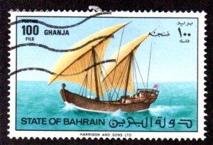 BAHRAIN 263 USED SCV $6.00 BIN $2.50 SHIP