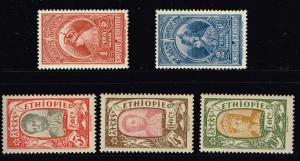 ETHIOPIA STAMP COLLECTION LOT  #S1
