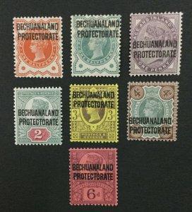 MOMEN: BECHUANALAND SG #59-65 1897 MINT OG H LOT #192547-1275